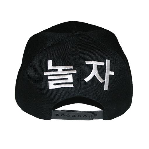 Photo of Shin Hat saying Nolja