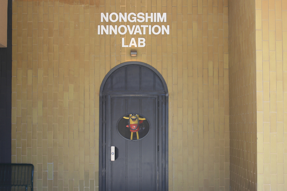 Photo of Nongshim Innovation Lab Entrance View
